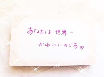 IMG_0887 (1)