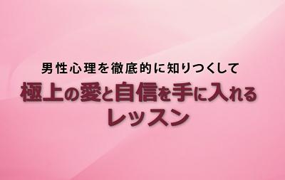 DVDオープニング3